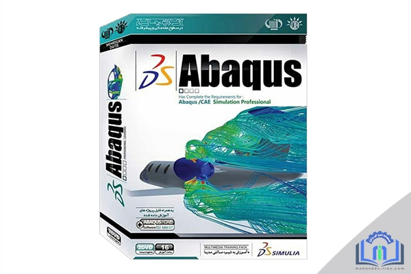 نرم افزار آباکوس abaqus