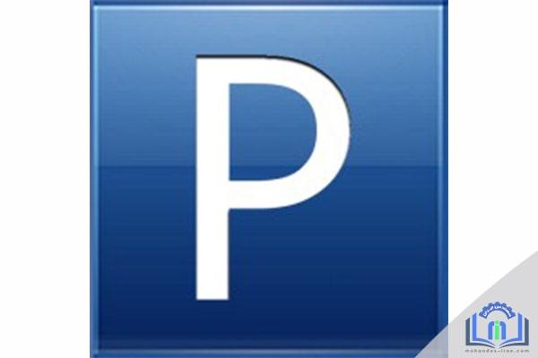 نرم افزار کاربردی Pipedata