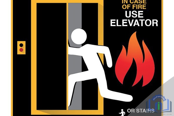 آسانسورهای آتش نشانی