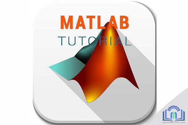 اپلیکیشن Best Tutorial Matlab