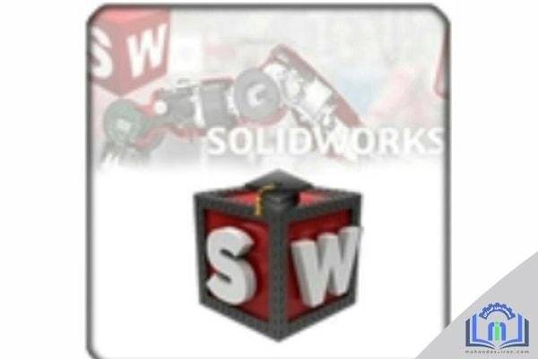 نرم افزار سالیدورکز SolidWorks