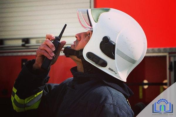 نقش ارتباطات و مخابرات در آتش نشانی