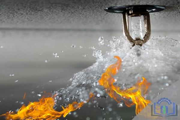 سیستم اطفاء حریق نوع آبی