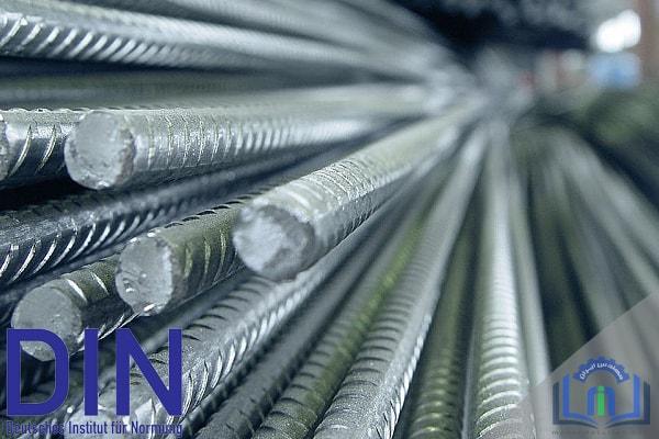 نرم بندی فولادها - انواع فولادها