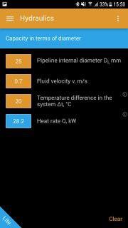 نرم افزار محاسبات HVAC